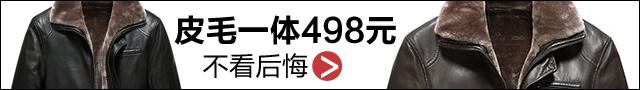 http://d0.sina.com.cn/pfpghc2/201512/09/dabcbfc06a5747c0a71ba2338d645821.jpg
