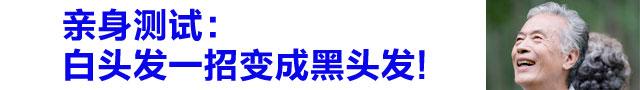 //d0.sina.com.cn/pfpghc2/201708/04/d157721686844899b1e9dbad113c93f3.jpg